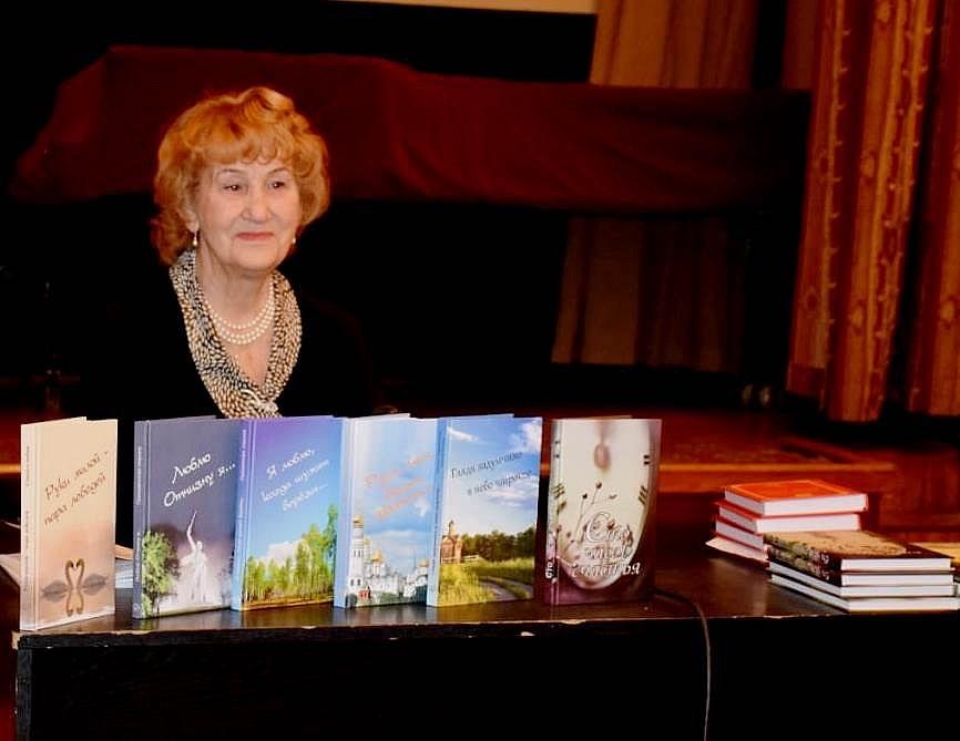 О.Н.Коваленко и серия «Современные поэты России»