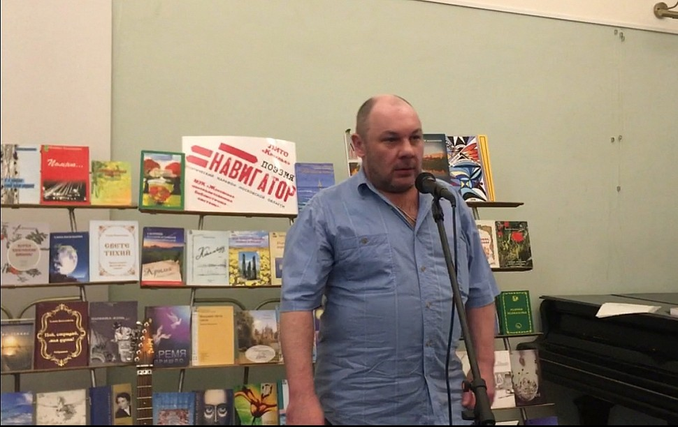 Поэт Сергей Ладанев (Бронницы)
