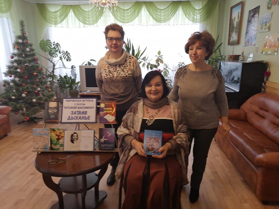 Т. Максименко в окружении своих книг и почитателей