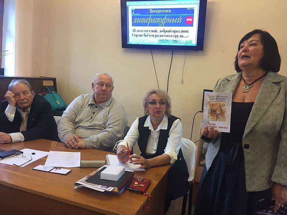 Выступление Максименко Т. Д.