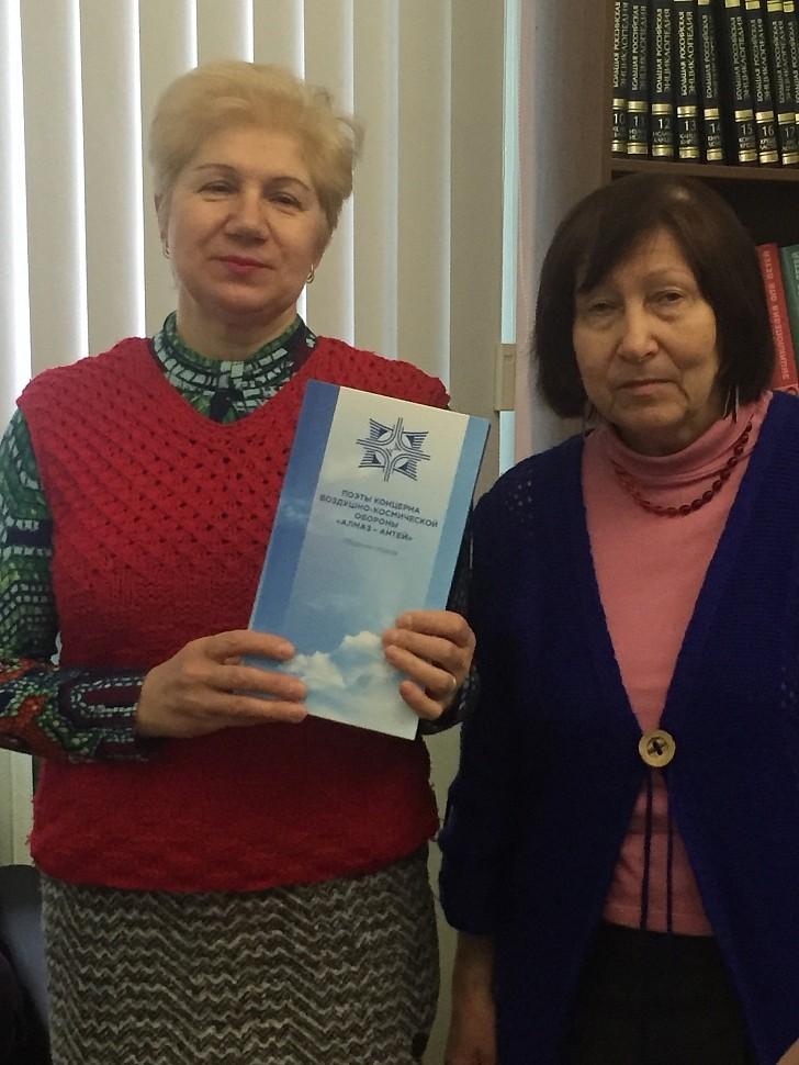 Н. Пашина и Т. Кузнецова со сборником