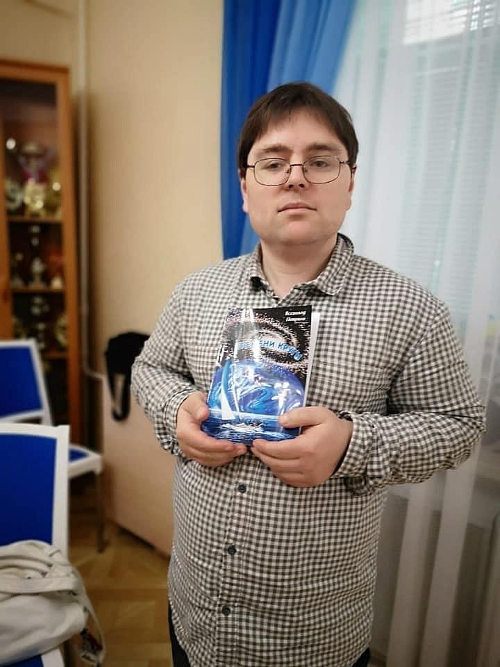 Всеволод Поярков со своей книгой