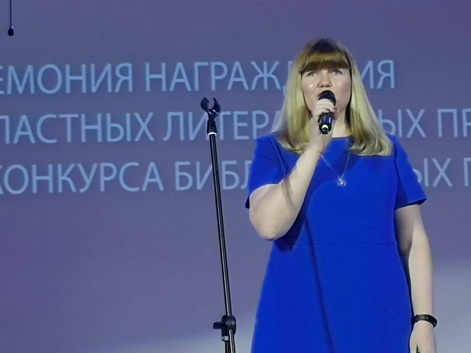 Приветственное слово заместителя министра культуры Московской области Морковкиной Инги Евгеньевны