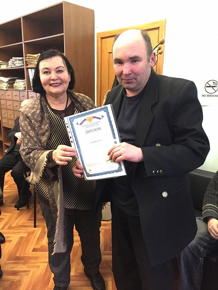 Вручение диплома МГО СП России Александру Евсееву